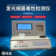 DXY-3水质生物毒性检测仪