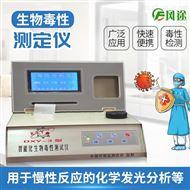 FT-DXY-3水质急性毒性测定仪