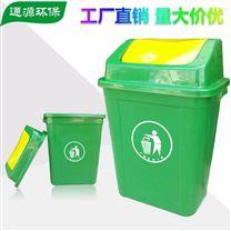 20L室内垃圾桶 小区门口放置优选