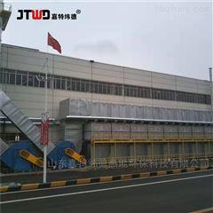 JTWD-HCR-06催化燃烧设备吸附剂说明指导