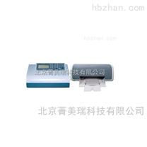 酶标分析仪