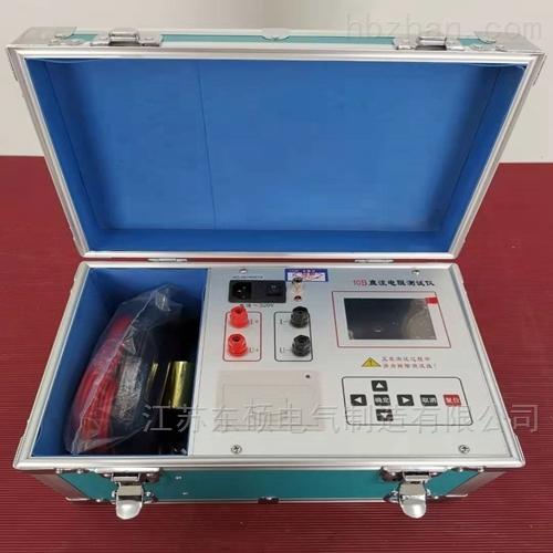 承装修试三四五级-数字式直流电阻测试仪