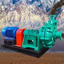 80ZJ-A33耐磨矿用渣浆泵泥浆泵
