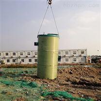一體化污水提升泵站應用領域