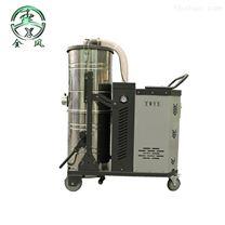 鋼鐵廠專用清理粉塵吸塵器