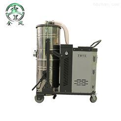 宁波钢铁厂地面清理专用重型吸尘器