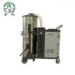 SH3000-3KW供应不锈钢100升大容量吸尘器