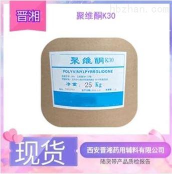 药用级牛磺酸湿润剂