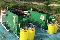 肉羊养殖场污水处理设备
