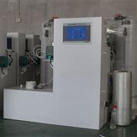 鄉村衛生室汙水處理