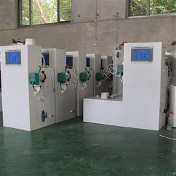 診所汙水消毒裝置
