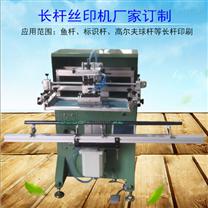 威海市丝印机威海移印机曲面丝网印刷机厂家