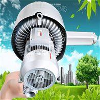 改良款双段式旋涡气泵