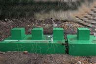 獭兔养殖场污水处理设备