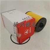 60064761三一挖掘机柴油滤芯厂家批发