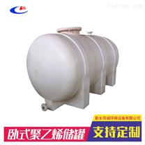 0.5吨圆形加药桶液体储存搅拌罐