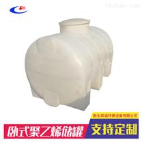 耐腐蚀储罐小型化工专用