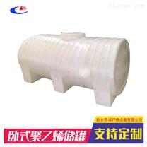 储水罐车载蓄水桶实用储蓄罐