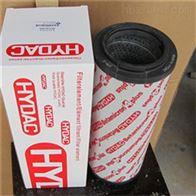 0240D020P贺德克液压滤芯