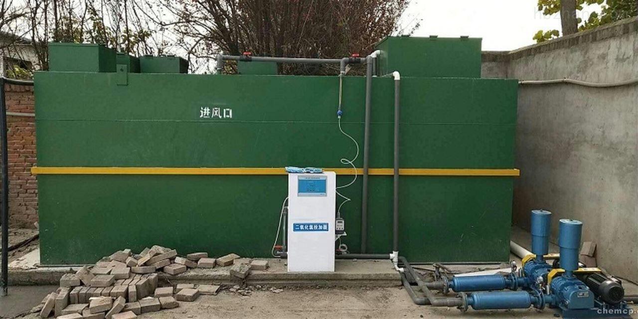 黑猪养殖场污水处理设备