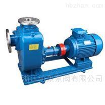 沁泉 50ZX15-12工业防爆卧式自吸离心泵