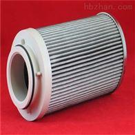 LXY96x278/10汽轮机组液压滤芯