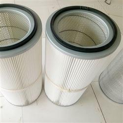 粉塵濾筒350*600