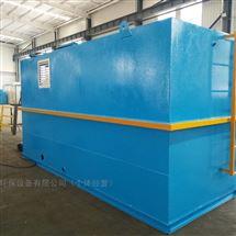 WJZF-20农村医疗废水处理设备介绍