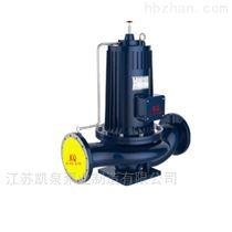 dfp型屏蔽泵