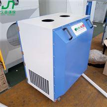 打磨焊接烟尘净化器