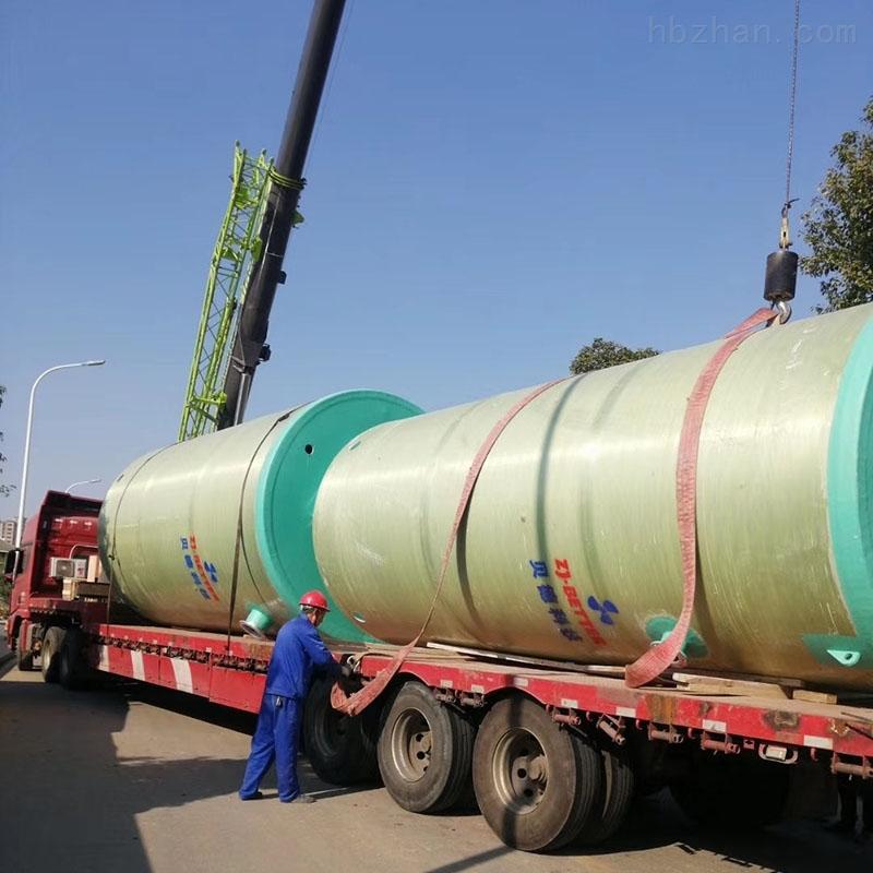 污水预制一体化泵站