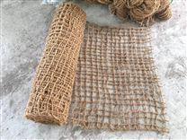 边坡植被防护椰丝纤维网(CF网)简介