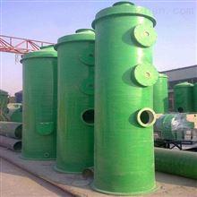 厂家直销南京玻璃钢废气洗涤塔生产厂家
