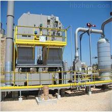 可定制南京废气处理喷淋塔设备工艺