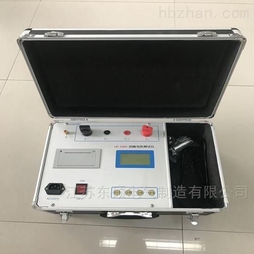 承装修试四级设备清单-智能回路电阻测试仪