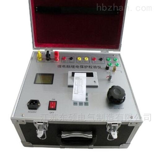 承装修试四级设备清单-六相继电保护测试仪