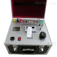 承装修试四级设备清单-1200A继电保护测试仪