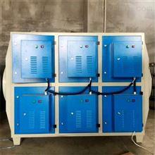 苏州涂布机废水处理设备厂家