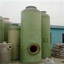 南京玻璃钢洗涤塔