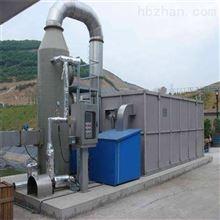 杭州热处理废气处理设备厂家