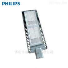 飞利浦BRP394 LED240/NW 200W路灯IP66