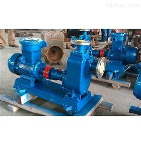 防爆型不锈钢自吸油泵