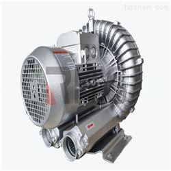 清洗机环形高压风机