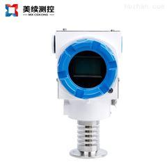 扩散硅压力传感器装置