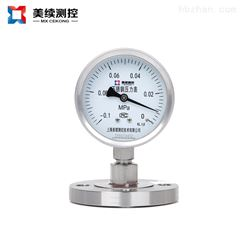 MX-YB-03美续测控隔膜式压力表