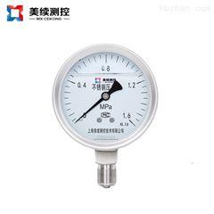MX-YB-02耐震压力表