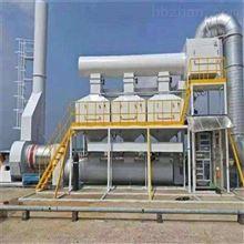 昆山化工厂废气处理