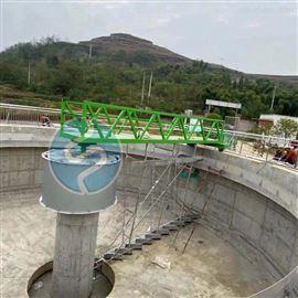制药厂废水处理工程链板式刮泥机撇渣机