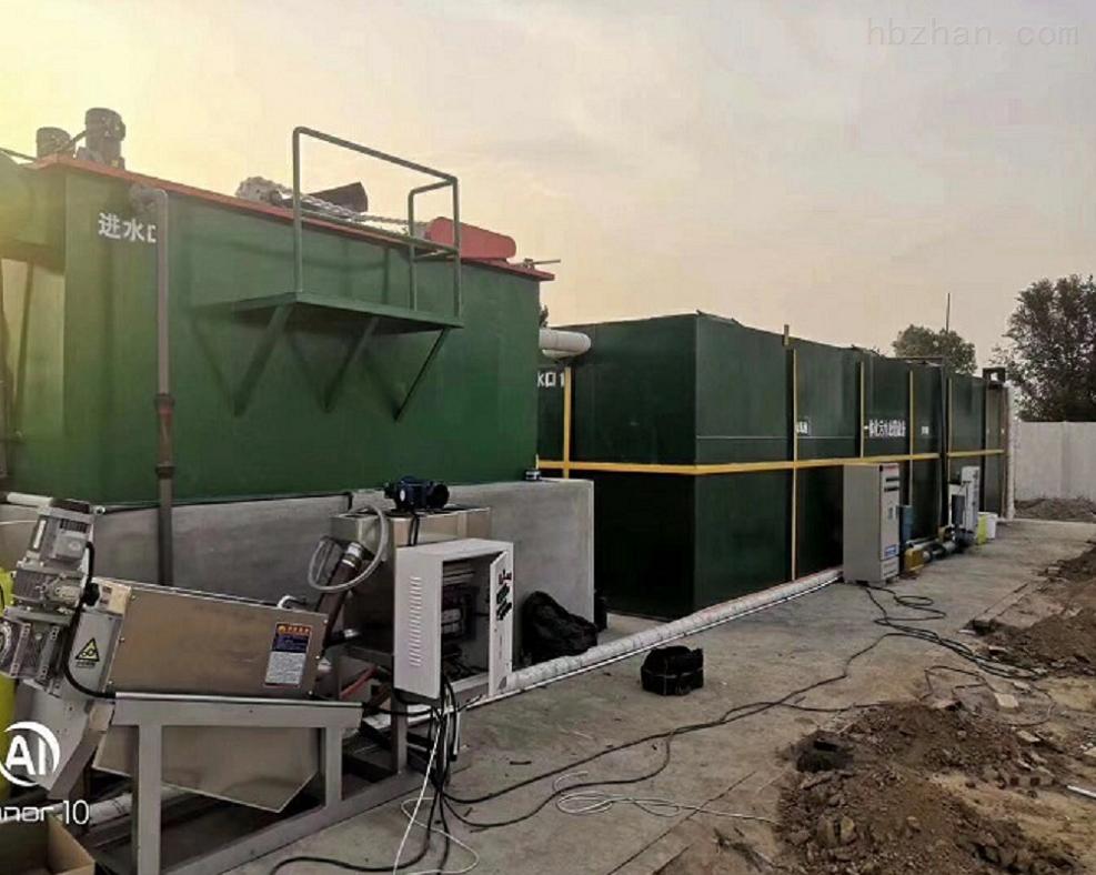 楼区生活污水处理设备
