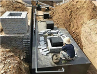 家禽屠宰污水废水水处理设备环境污染